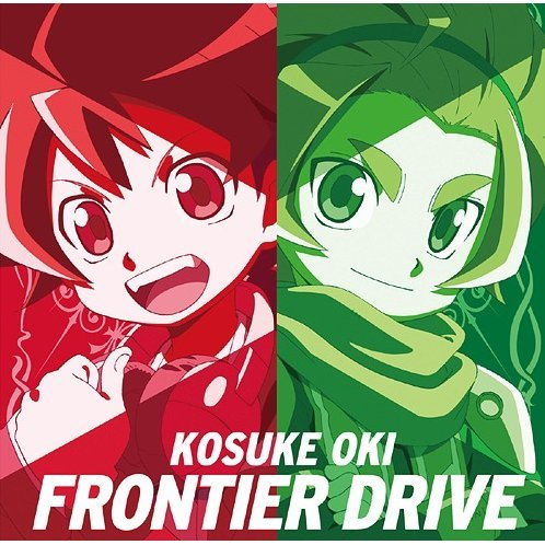 Frontier Drive (Battle Spirits Double Drive Main Theme Song)