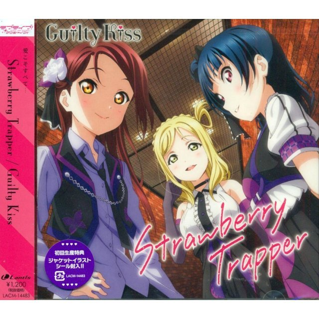 Love Live! Sunshine!! - Unit Single 3 Strawberry Trapper