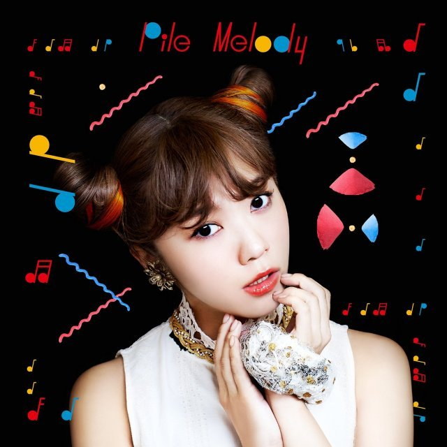 Melody [Limited Edition Type B]