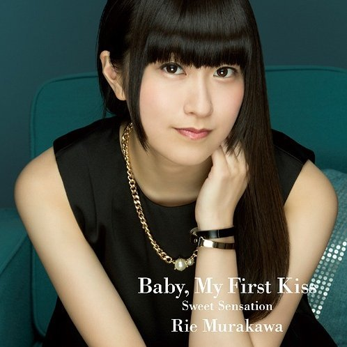 Sweet Sensation / Baby My First Kiss [CD+DVD Limited Edition Type B]
