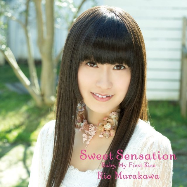 Sweet Sensation / Baby My First Kiss [CD+DVD Limited Edition Type A]
