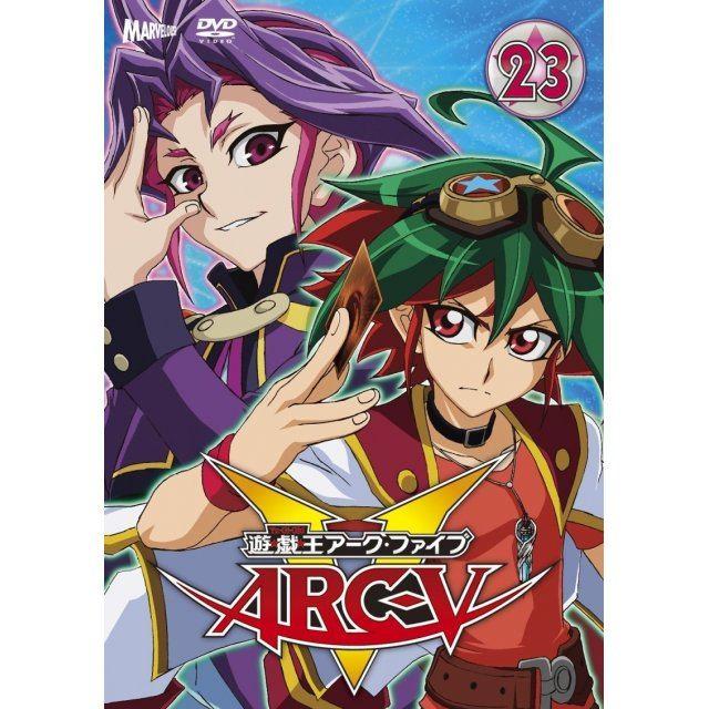 Yu-Gi-Oh Arc-V Turn Vol.23