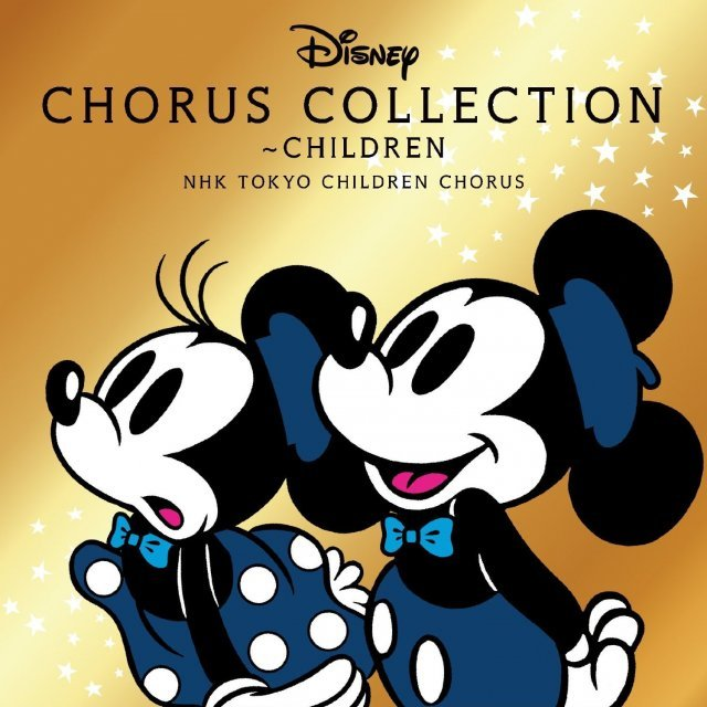 Disney Chorus Collection Children