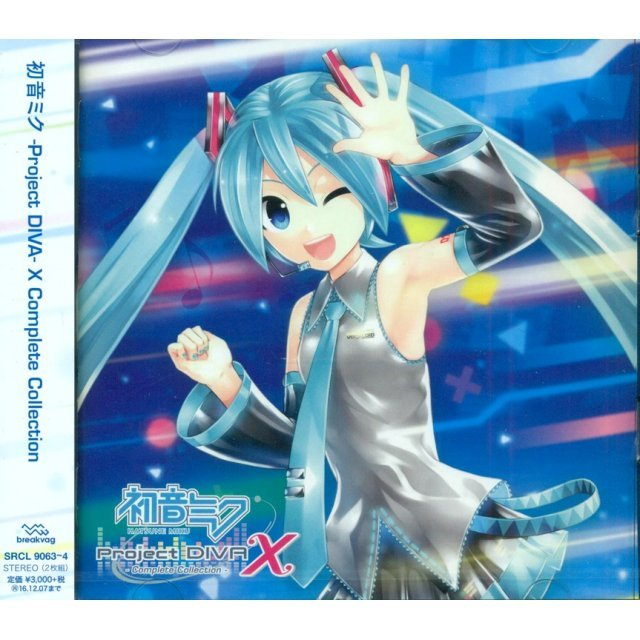 Hatsune Miku Project Diva X Complete Collection