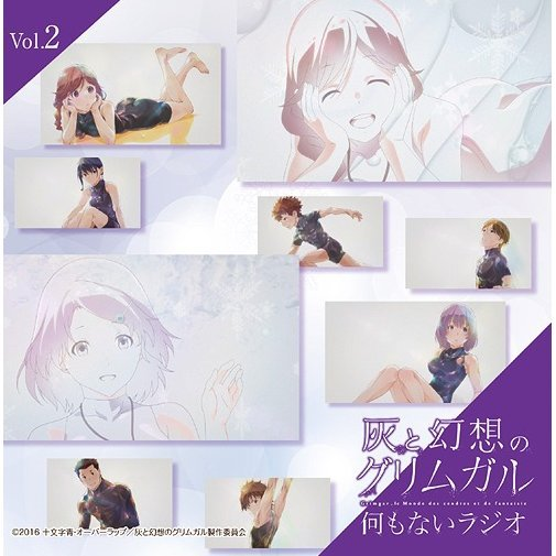 Grimgar Of Fantasy And Ash Nanimonai Radio Cd Vol.2 [CD+CD-ROM]