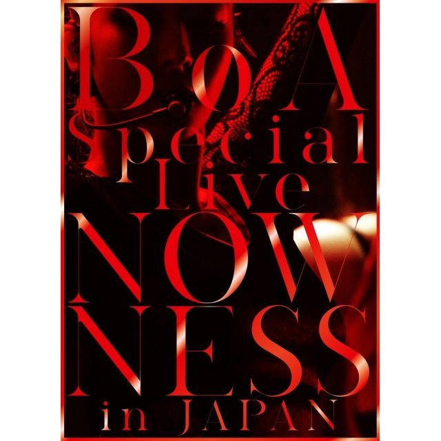 Special Live Nowness In Japan