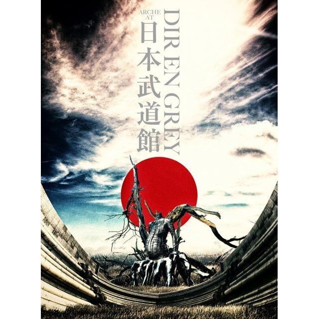 Arche At Nippon Budokan [Limited Edition]