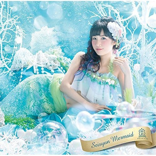Seishun Mermaid [Limited Edition Saho Michishige Ver.]