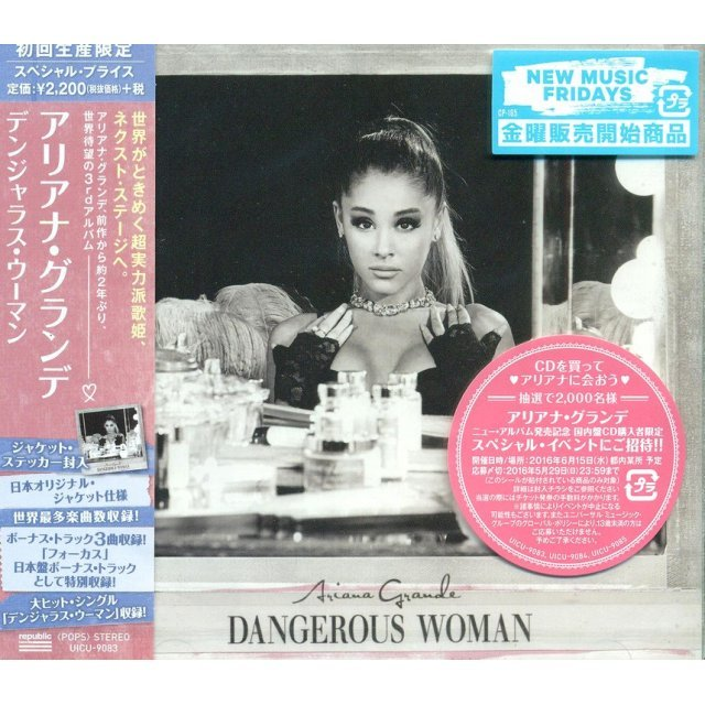 Dangerous Woman [Limited Edition]