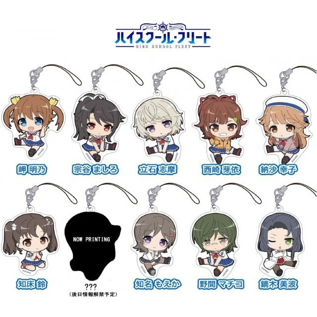 High School Fleet Petanko Trading Acrylic Strap (Set of 10 pieces)