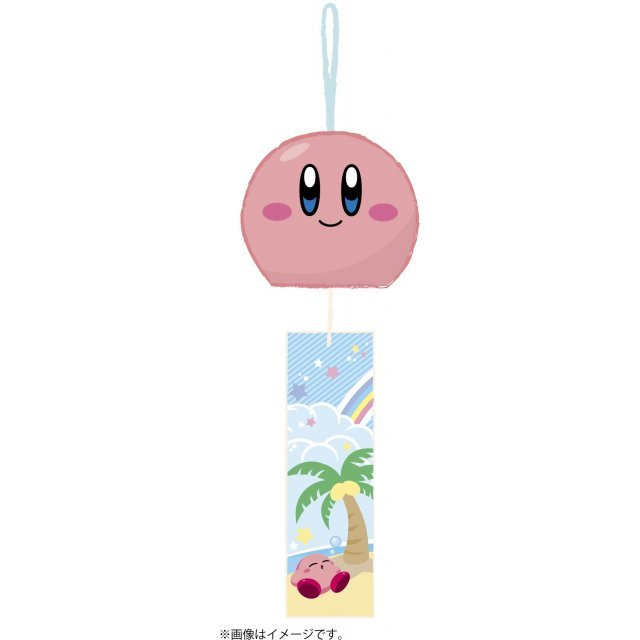 Kirby's Dream Land Wind Bell Balloon