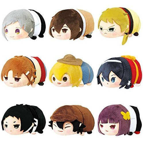 Mochimochi Mascot Bungou Stray Dogs (Set of 9 pieces)