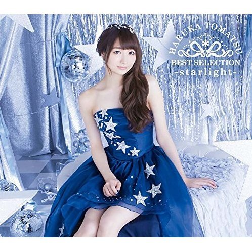 Best Selection - Starlight [CD+DVD Limited Edition]