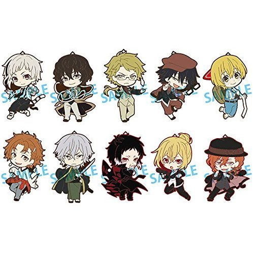 Toy's Works Collection Niitengomu! Bungou Stray Dogs (Set of 10 pieces)
