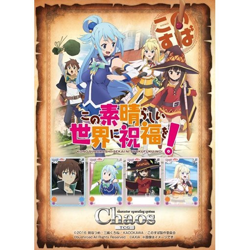 Chaos TCG Booster Pack: Kono Subarashii Sekai ni Shukufuku wo! (Set of 20 pieces)