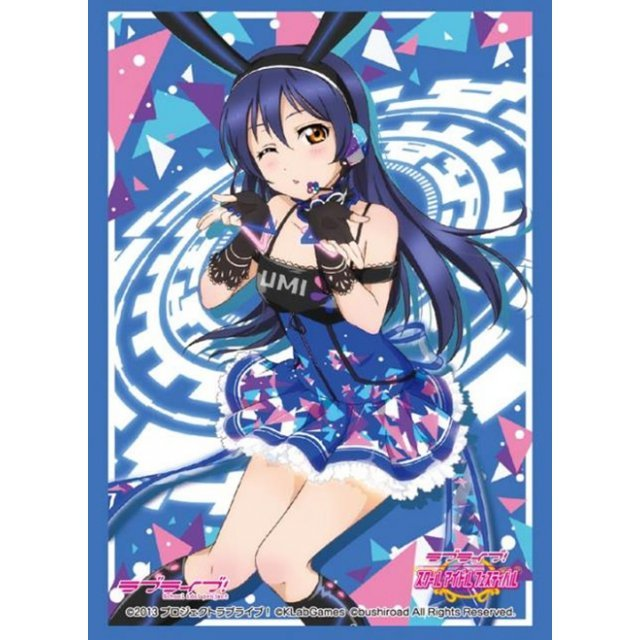 Bushiroad Sleeve Collection High-grade Vol. 1062 Love Live!: Sonoda Umi Part. 5