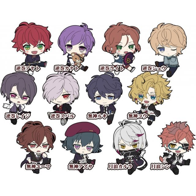 Diabolik Lovers: More, Blood Petanko Trading Rubber Strap (Set of 12 pieces)