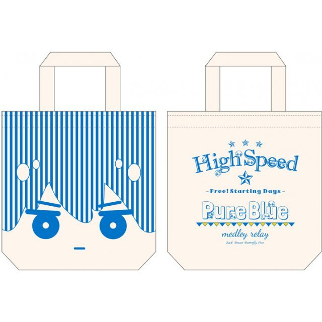 High Speed! -Free! Starting Days- Tote Bag: Haruka