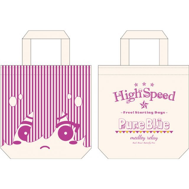 High Speed! -Free! Starting Days- Tote Bag: Ikuya