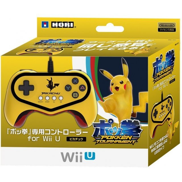 Pokken Tournament Controller for Wii U (Pikachu)