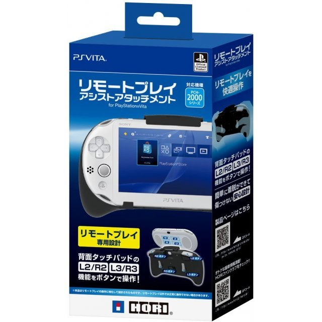 Remote Play Assist Attachment for Playstation Vita Slim