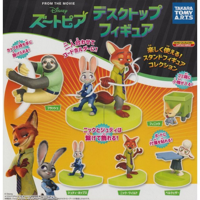 Zootopia Desktop Figure (Random Single)