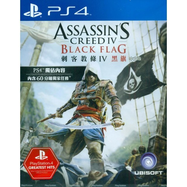 Assassin's Creed IV: Black Flag (Greatest Hits) (Chinese Subs)