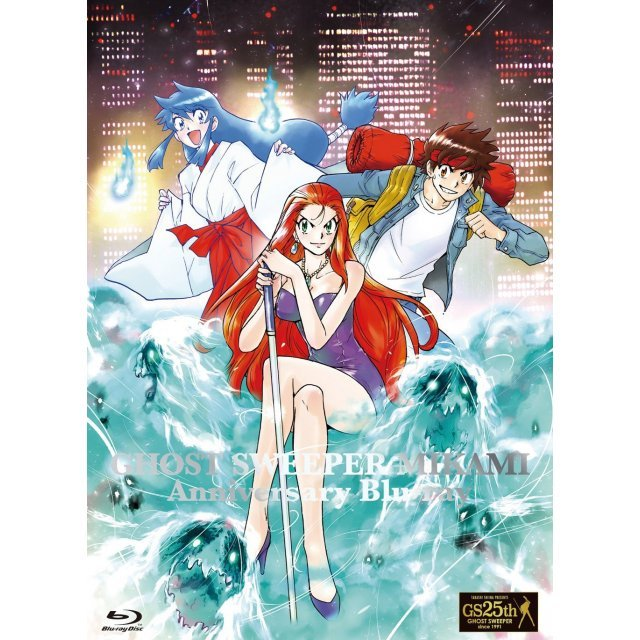Gs Mikami Anniversary Blu-ray [Priced-down Reissue]