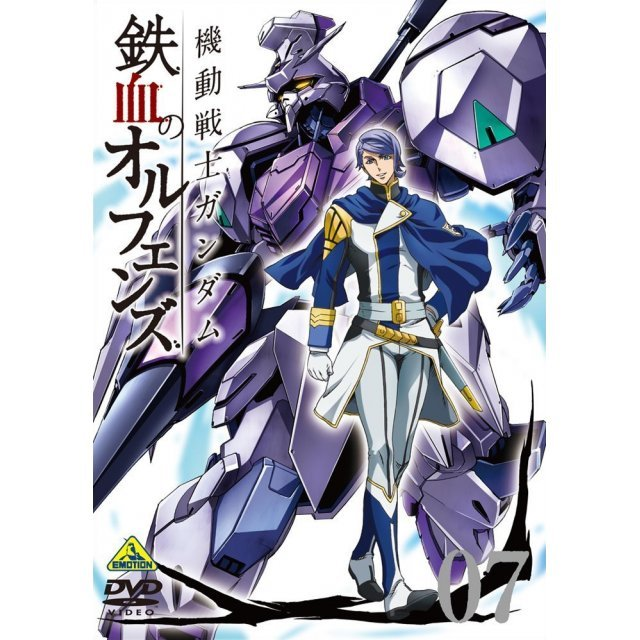 Mobile Suit Gundam: Iron-Blooded Orphans Vol.7