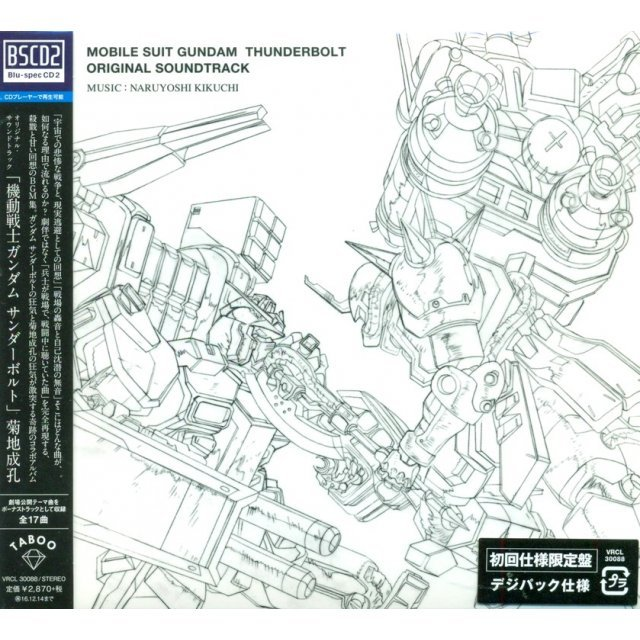 Mobile Suit Gundam Thunderbolt Original Soundtrack Feat. Naruyoshi Kikuchi [Blu-spec CD2]