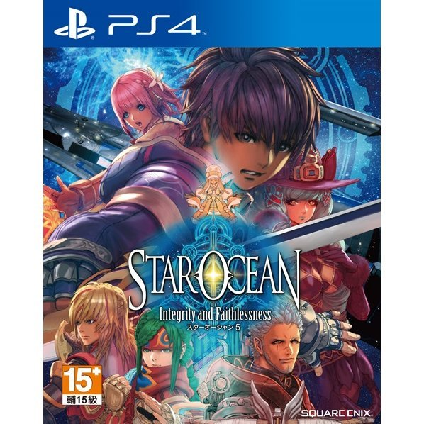 Star Ocean 5: Integrity and Faithlessness (English)