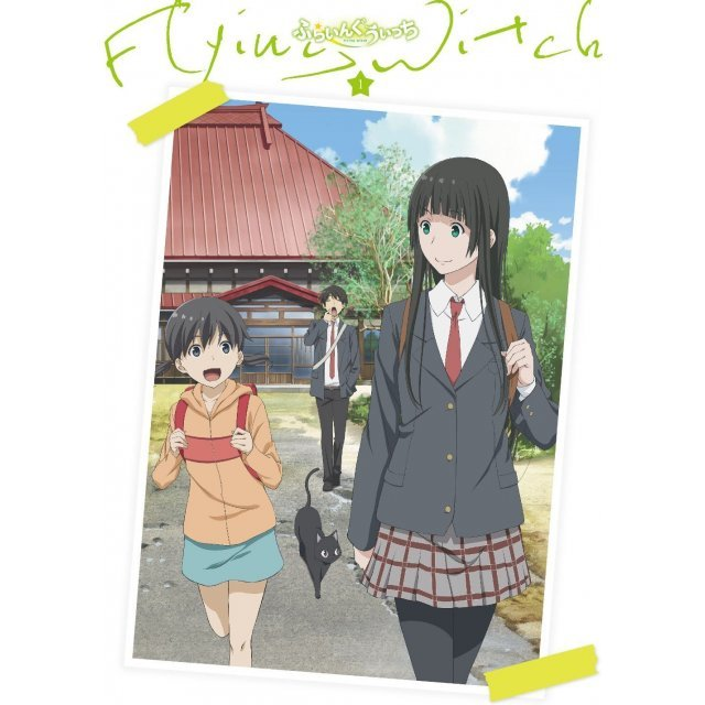 Flying Witch Vol.1 [Blu-ray+CD]