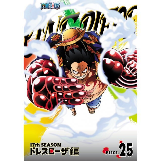 One Piece 17th Season Dressrosa Hen Piece 25
