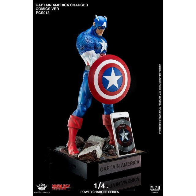 King Arts Captain America Civil War 1/4 Wireless Power Charger Statue