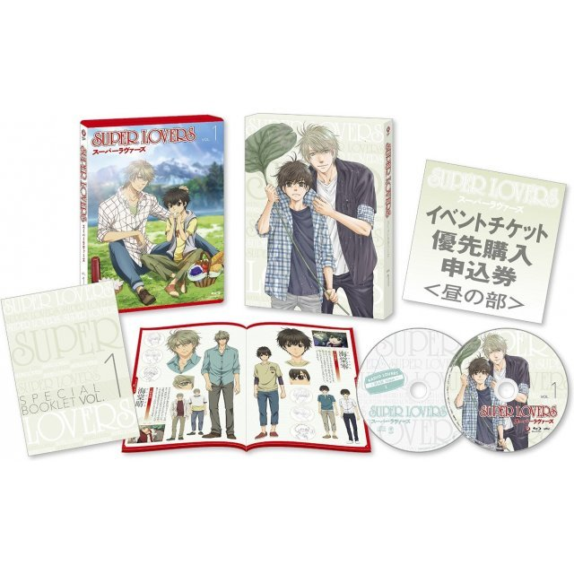 Super Lovers Vol.1 [DVD+CD Limited Edition]
