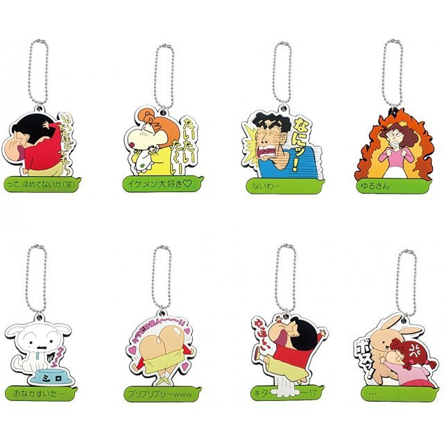 Crayon Shin-chan Stamp Art Rubber Mascot (Set of 8 pieces)