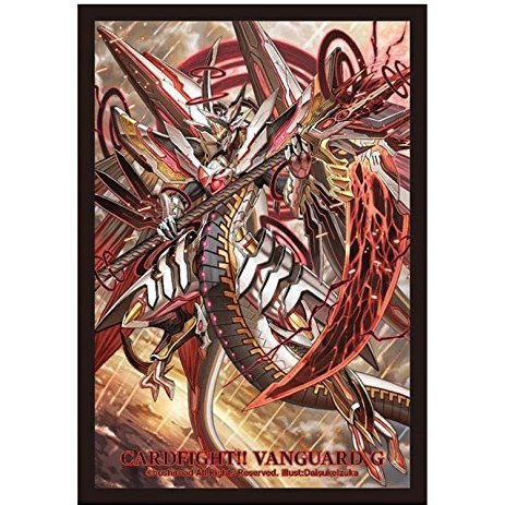 Cardfight!! Vanguard G Bushiroad Sleeve Collection Mini Vol. 214: Star-Vader Chaos Breaker Dragon