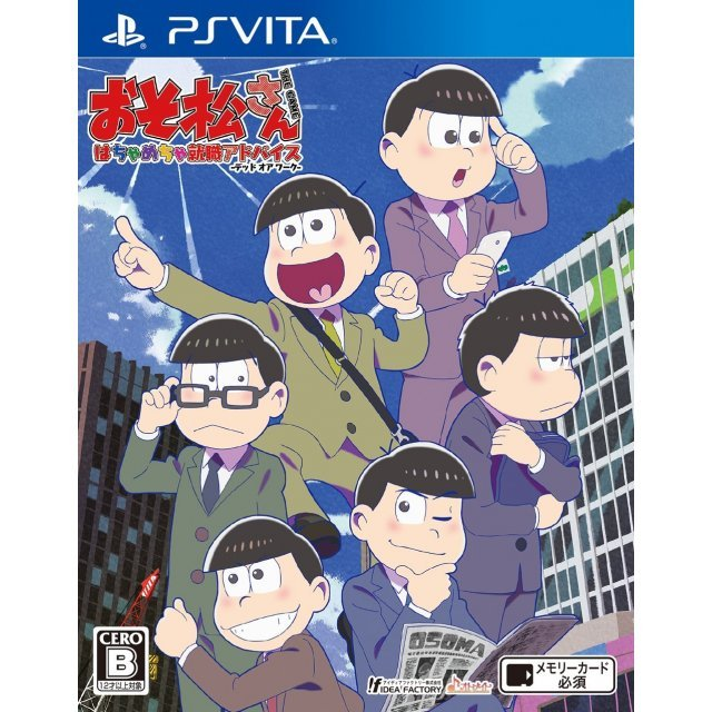 Osomatsu-san The Game Hachamecha Shuushoku Advice -Date or Work-