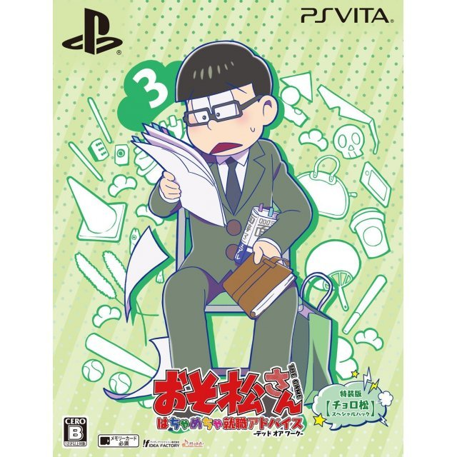 Osomatsu-san The Game Hachamecha Shuushoku Advice -Date or Work- [Choromatsu Special Pack]
