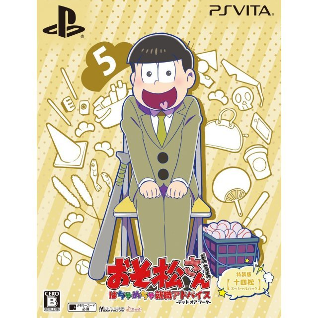 Osomatsu san dating sim