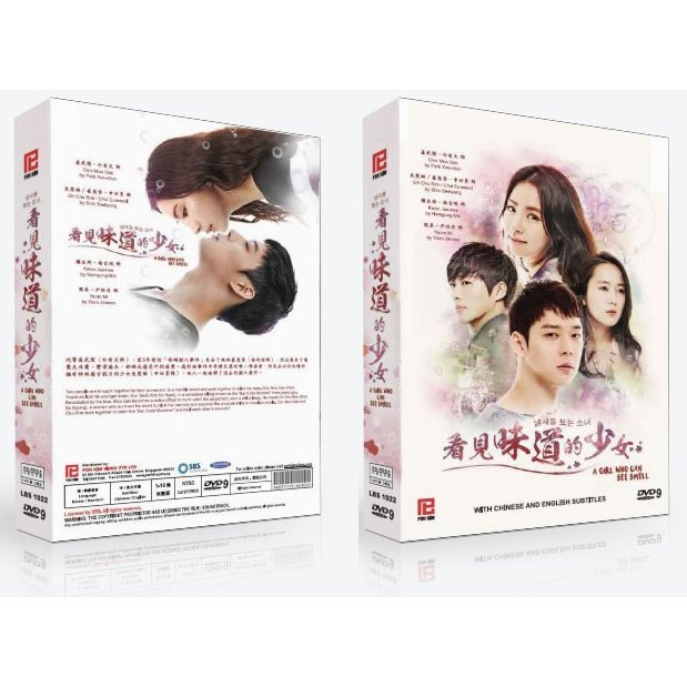 The Girl Who Sees Smells (Episode 1-16) [4DVD]