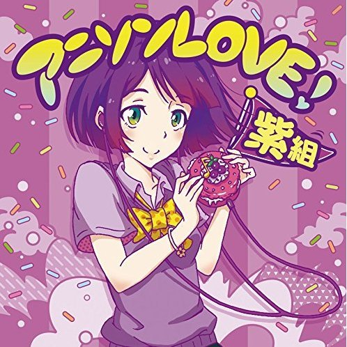 Anison Love Team Purples