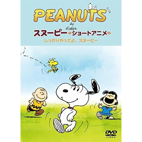 Peanuts Snoopy Short Anime - Come On Snoopy!