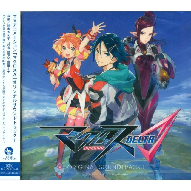 Macross Delta Original Soundtrack 1