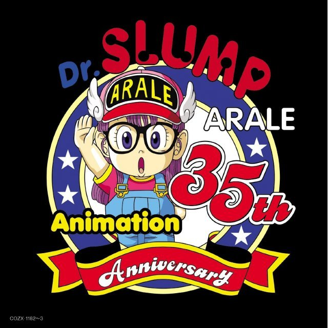 Dr. Slump Arale Chan Ncha Best [CD+DVD Limited Edition]