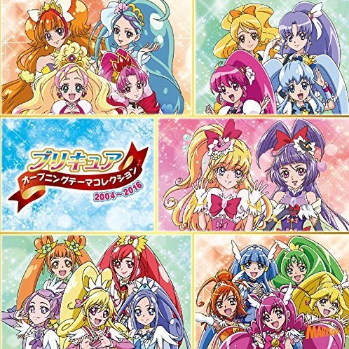 Precure Opening Collection 2004-2016