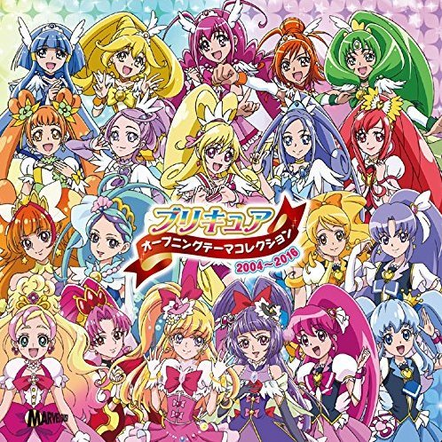 Precure Opening Collection 2004-2016 [CD+DVD Limited Pressing]