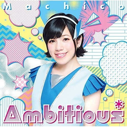 Ambitious* [CD+DVD Limited Edition]