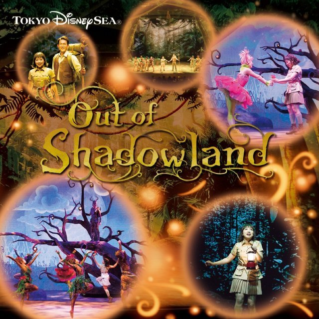 Disney Sea Out Of Shadowland