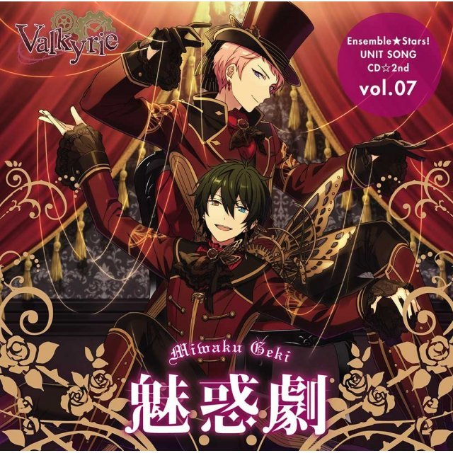 Ensemble Stars! Unit Song Cd 2nd Vol.07 Valkyrie